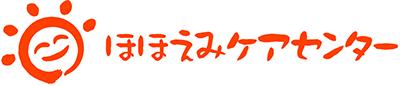 埼玉県ふじみ野市福岡中央の訪問介護・通所介護事業所、ほほえみケアセンター